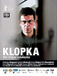 "Klopka (""The Trap"")"